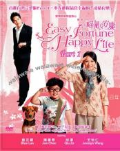 Cô bé lọ lem - Easy Fortune Happy Life
