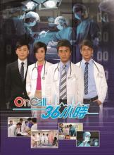 Cuộc gọi 36 giờ - The Hippocratic Crush - On Call 36小時 - TVB - 2012 - Bản HD - FFVN