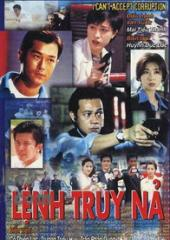 Lnh truy n - I can't accept corruption - TVB - 1997 - Bn p - FFVN