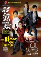 B mt ca tnh yu - The mysteries of love - TVB - 2010