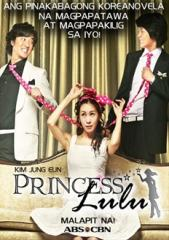 Cng cha Lu Lu - Princess Lulu - SBS - 2005