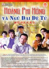 Hong Phi Hng v ng i  t - Trung Quc - 2006