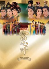 Cung tm k - Beyond the realm of conscience - TVB - 2009
