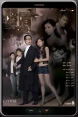 S cm d nguy him - Links to temptation - TVB - 2011 - Hp gc (nh) - FFVN