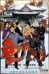 Vn bi gia nghip - The Rippling Blossom - TVB - 2011