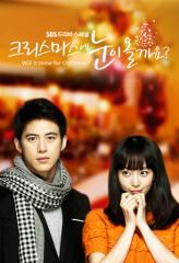 [SBS 2009]Will it Snow for Christmas? - Tuyt vn ri (p i)