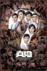 Chn tng - The Other Truth - TVB - 2011 - Bn HD - FFVN