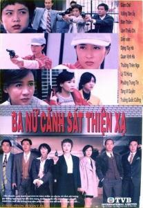 Ba n cnh st thin x - TVB - 1995 - Bn p - FFVN