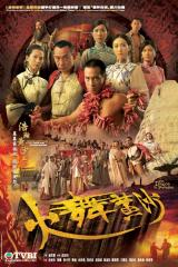 Bo ct - The Dance of Passion - TVB - 2006 - Bn p - FFVN