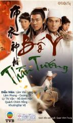 B y thn tng - Face To Fate - TVB - 2006 - Bn p - FFVN